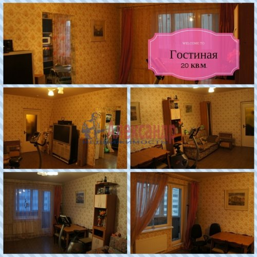 3-комнатная квартира (88м2) на продажу по адресу Тимуровская ул., 23— фото 4 из 16