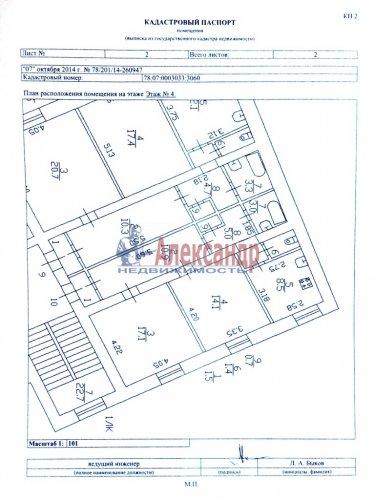 2-комнатная квартира (62м2) на продажу по адресу Каменноостровский пр., 2— фото 5 из 7