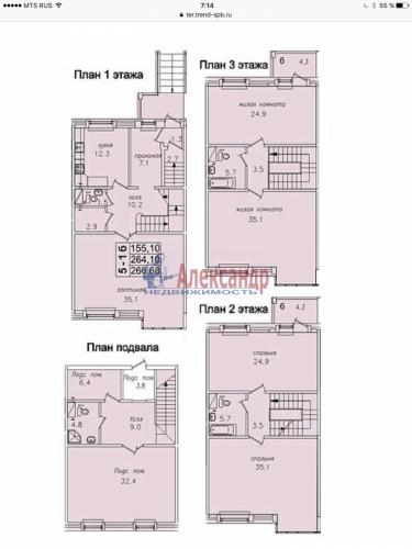 5-комнатная квартира (270м2) на продажу по адресу Глухая Зеленина ул., 4— фото 2 из 21