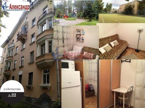 Комната в 3-комнатной квартире (71м2) на продажу по адресу Белоусова ул., 22— фото 1 из 9