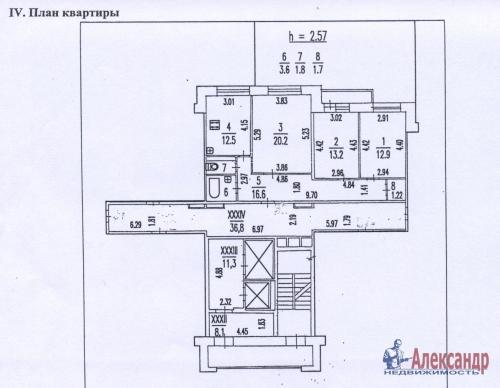 3-комнатная квартира (85м2) на продажу по адресу Типанова ул., 32— фото 1 из 4
