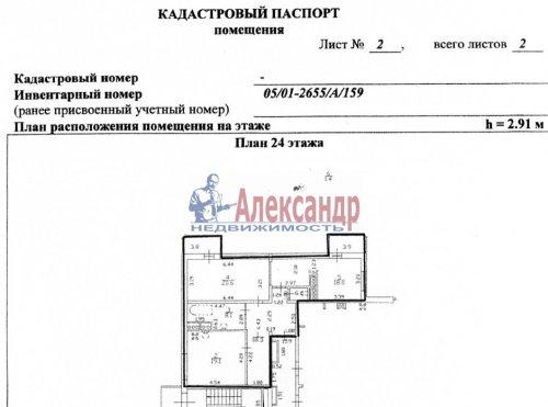 3-комнатная квартира (93м2) на продажу по адресу Народного Ополчения пр., 10— фото 2 из 24