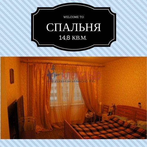3-комнатная квартира (88м2) на продажу по адресу Тимуровская ул., 23— фото 6 из 16