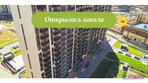 3-комнатная квартира (81м2) на продажу по адресу Мурино пос., Менделеева бул., 7— фото 28 из 28