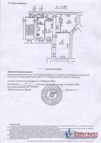 3-комнатная квартира (100м2) на продажу по адресу Моховая ул., 27-29— фото 19 из 19