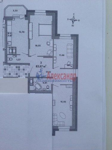 3-комнатная квартира (84м2) на продажу по адресу Полевая Сабировская ул., 47— фото 2 из 17
