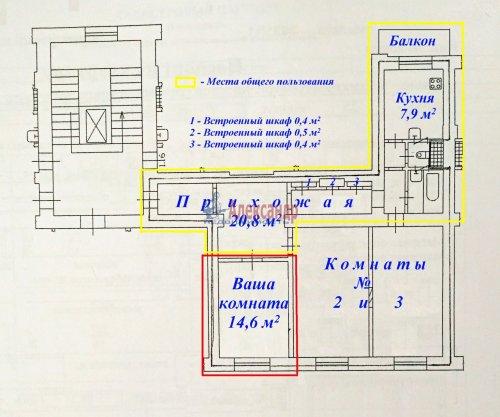 Комната в 3-комнатной квартире (89м2) на продажу по адресу Краснопутиловская ул., 25— фото 2 из 13