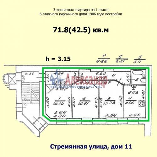 3-комнатная квартира (72м2) на продажу по адресу Стремянная ул., 11— фото 2 из 7