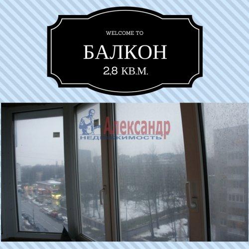 3-комнатная квартира (88м2) на продажу по адресу Тимуровская ул., 23— фото 5 из 16