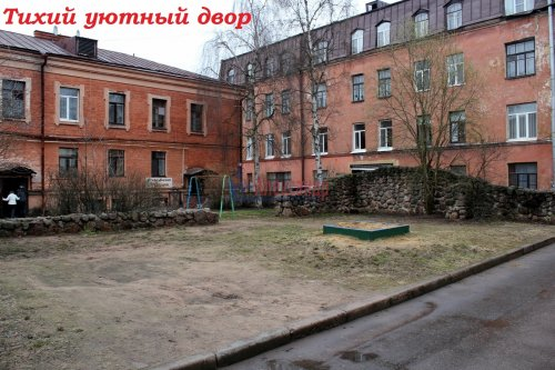 2-комнатная квартира (58м2) на продажу по адресу Выборг г., Прогонная ул., 12— фото 5 из 17