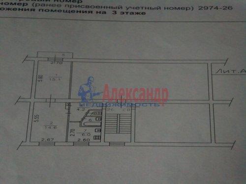 2-комнатная квартира (44м2) на продажу по адресу Мга пгт., Комсомольский пр., 64— фото 10 из 12
