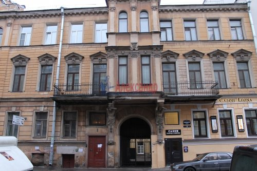 4-комнатная квартира (111м2) на продажу по адресу Ковенский пер., 28— фото 1 из 7