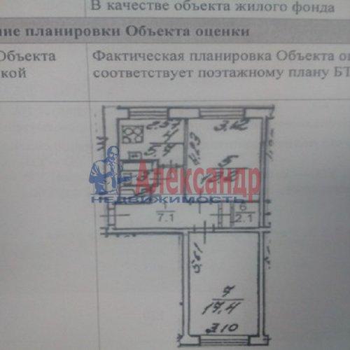 2-комнатная квартира (49м2) на продажу по адресу Апрельская ул., 5— фото 1 из 17