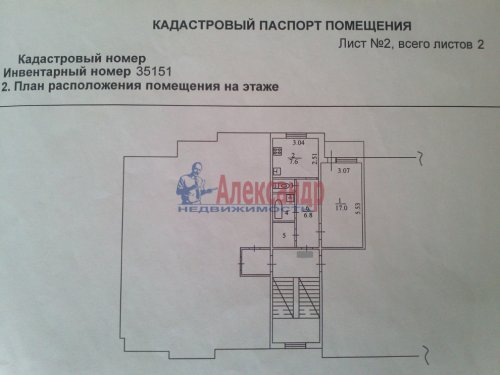 1-комнатная квартира (37м2) на продажу по адресу Шпаньково дер., Алексея Рыкунова ул., 15— фото 6 из 6