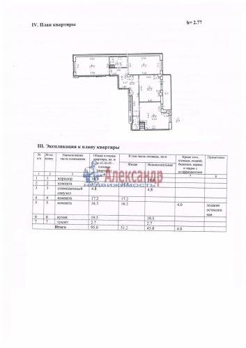 3-комнатная квартира (100м2) на продажу по адресу Гжатская ул., 22— фото 3 из 9