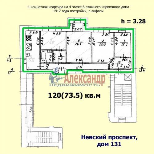4-комнатная квартира (120м2) на продажу по адресу Невский пр., 131— фото 5 из 5