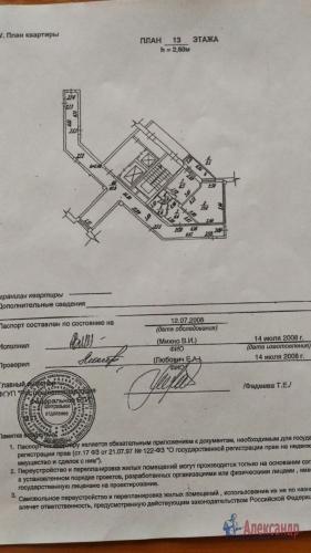 1-комнатная квартира (37м2) на продажу по адресу Мурино пос., Оборонная ул., 2— фото 7 из 23