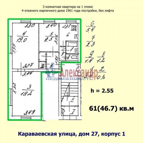 3-комнатная квартира (61м2) на продажу по адресу Караваевская ул., 27— фото 3 из 14