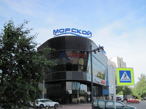 4-комнатная квартира (168м2) на продажу по адресу Морская наб., 35— фото 7 из 59