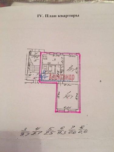 2-комнатная квартира (64м2) на продажу по адресу Герасимовская ул., 10— фото 12 из 13