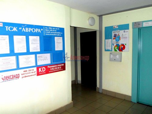 Комната в 3-комнатной квартире (84м2) на продажу по адресу Коммунар г., Ижорская ул., 26— фото 1 из 1