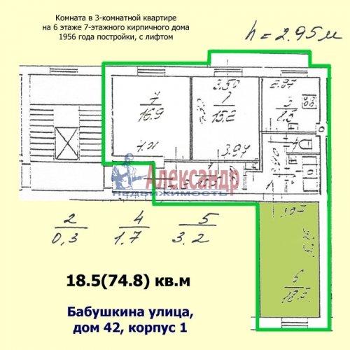 Комната в 3-комнатной квартире (75м2) на продажу по адресу Бабушкина ул., 42— фото 2 из 6