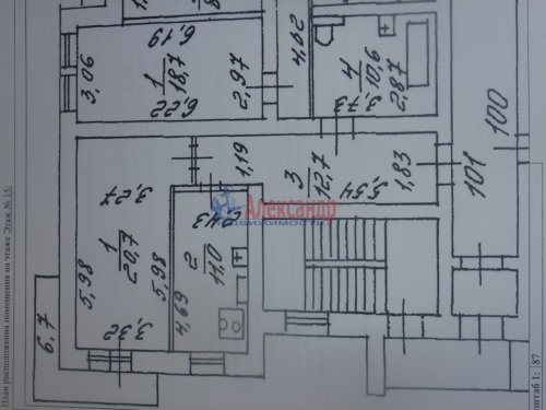 1-комнатная квартира (55м2) на продажу по адресу Шлиссельбургский пр., 49— фото 2 из 4