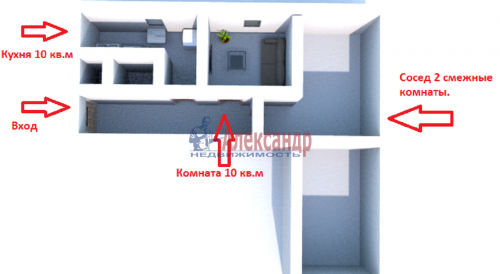 Комната в 3-комнатной квартире (62м2) на продажу по адресу Искровский пр., 17— фото 7 из 7