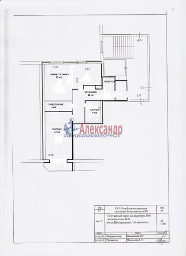 2-комнатная квартира (66м2) на продажу по адресу Всеволожск г., Центральная ул., 8— фото 12 из 12