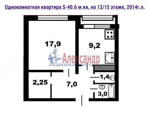 1-комнатная квартира (41м2) на продажу по адресу Союзный пр., 6— фото 10 из 23