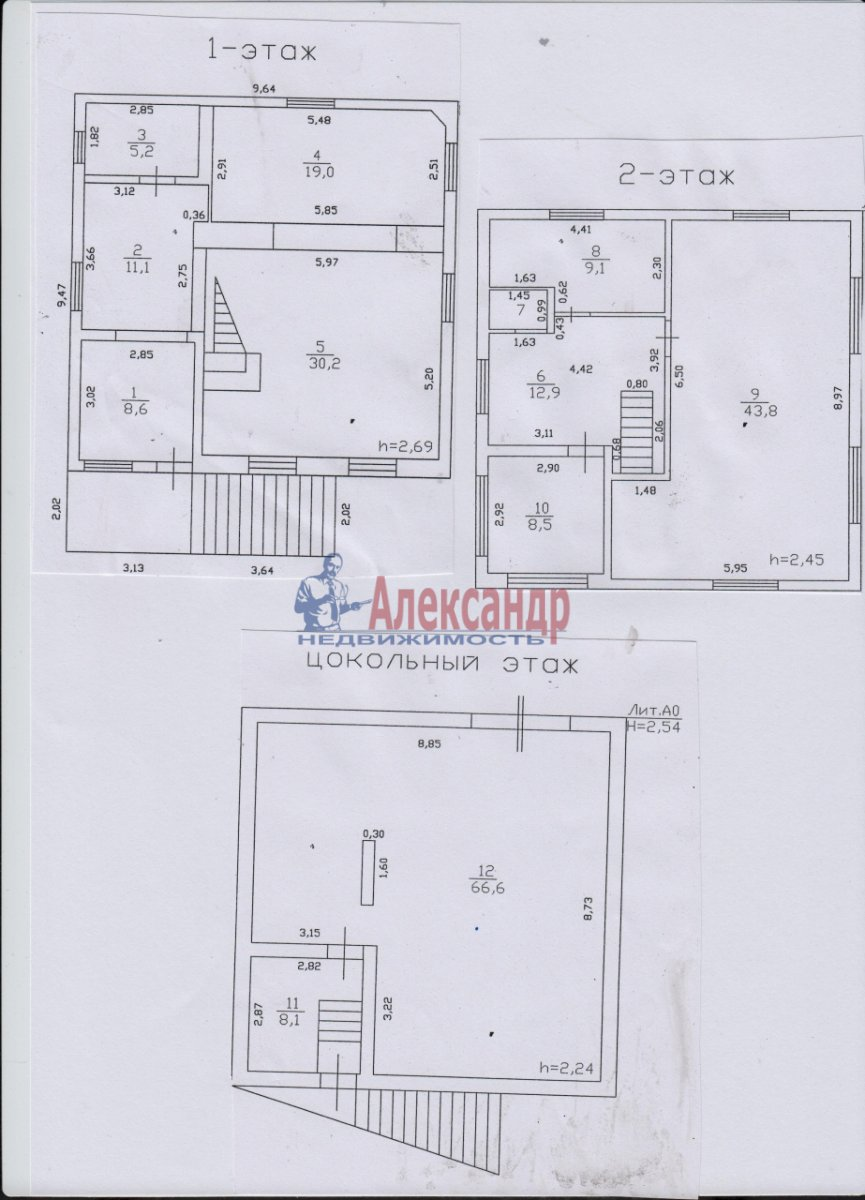 Садовый дом (225м2) на продажу — фото 17 из 17