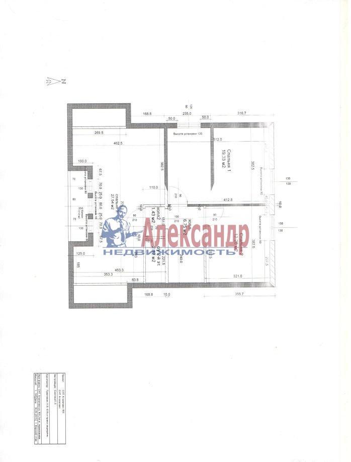 Коттедж (165м2) на продажу — фото 5 из 13