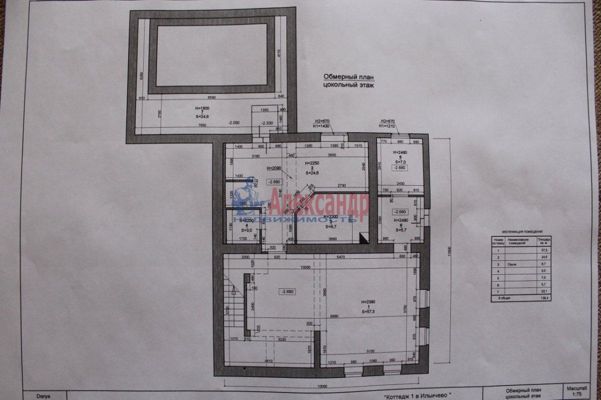 Жилой дом (494м2) на продажу — фото 30 из 32