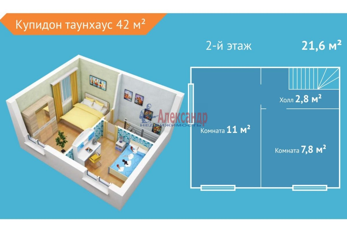 Таун-хаус (42м2) на продажу — фото 16 из 20