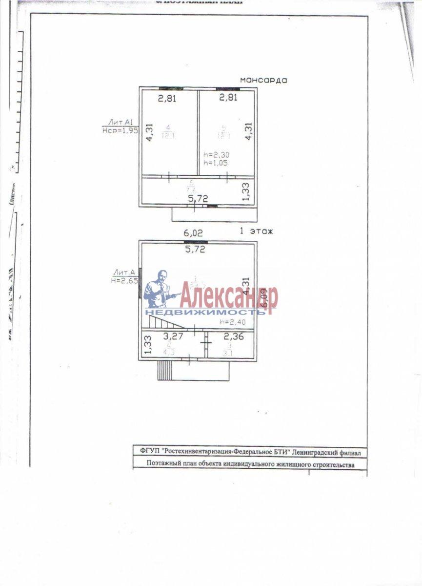 Жилой дом (64м2) на продажу — фото 3 из 16