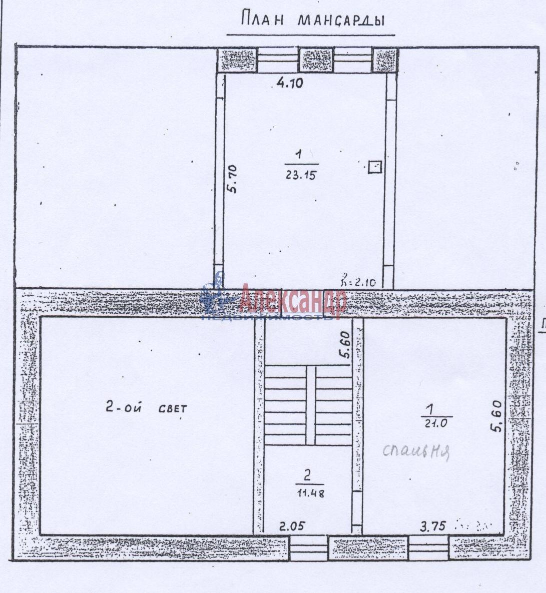 Жилой дом (230м2) на продажу — фото 9 из 11
