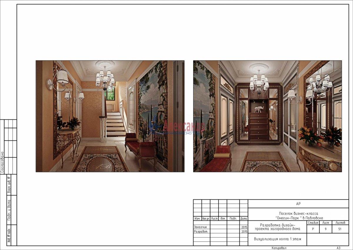 Жилой дом (243м2) на продажу — фото 11 из 16