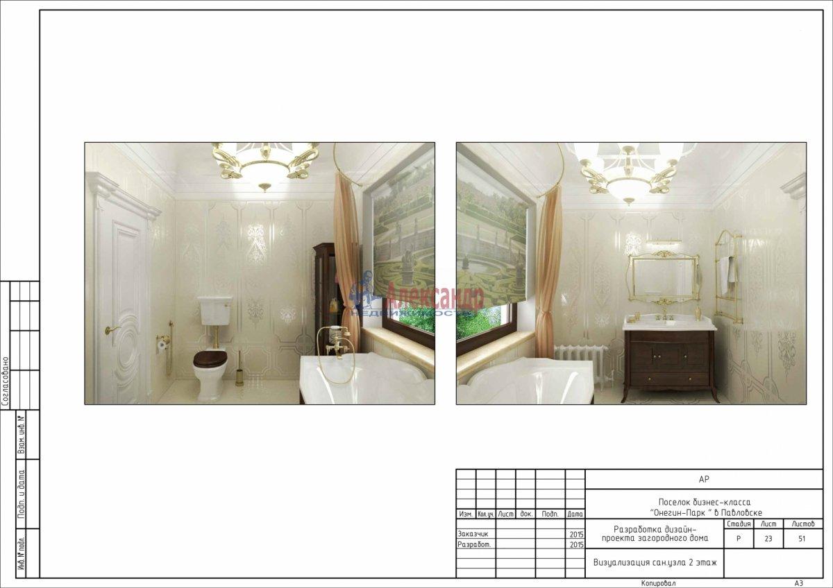 Жилой дом (243м2) на продажу — фото 14 из 16