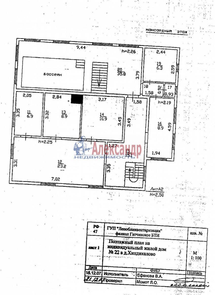 Жилой дом (240м2) на продажу — фото 9 из 10