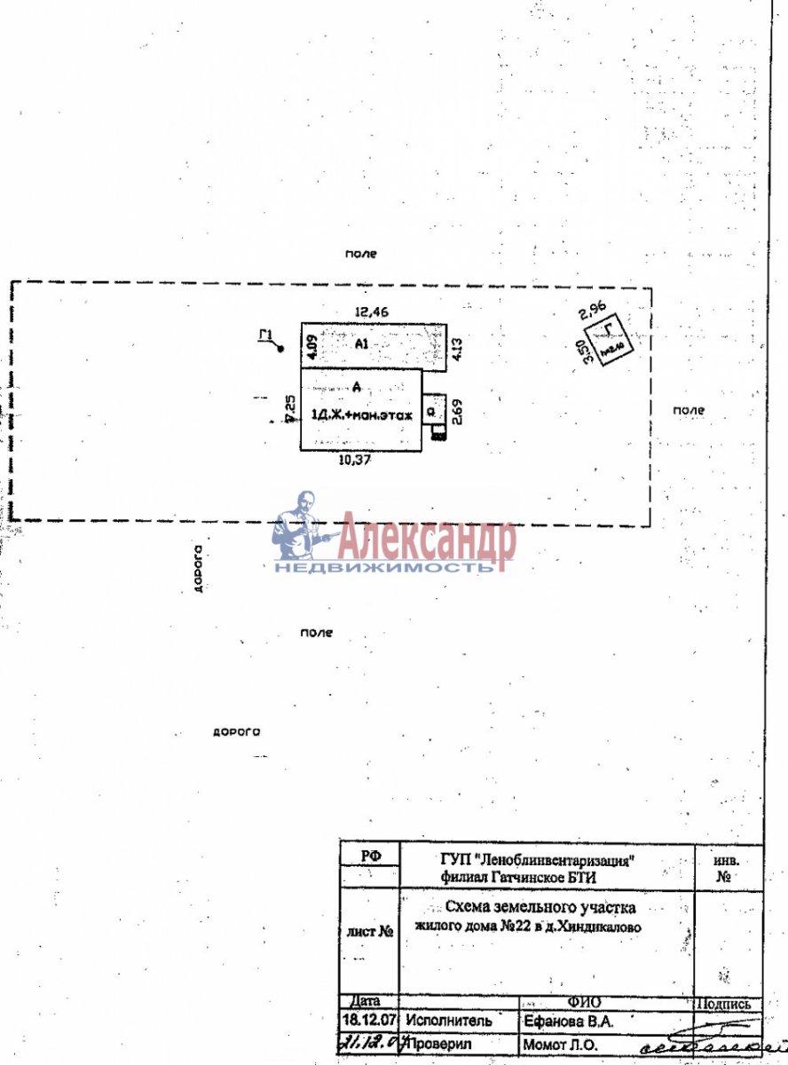 Жилой дом (240м2) на продажу — фото 10 из 10