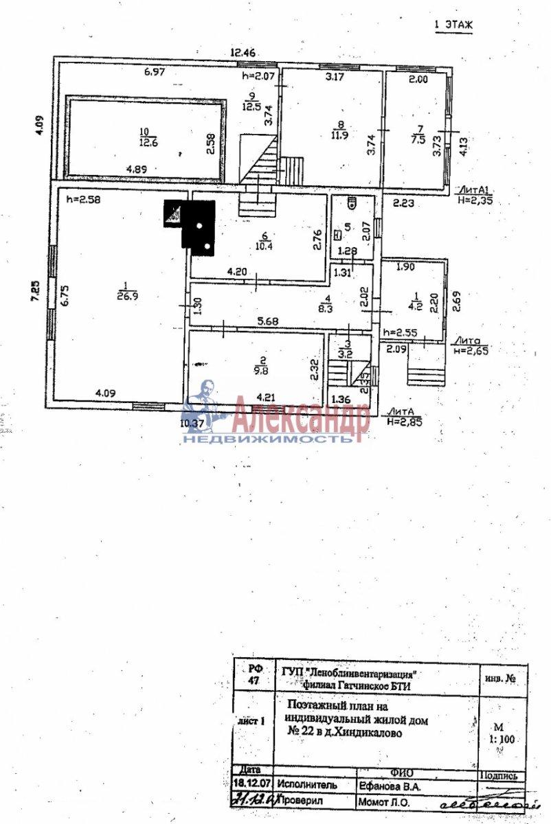 Жилой дом (240м2) на продажу — фото 8 из 10