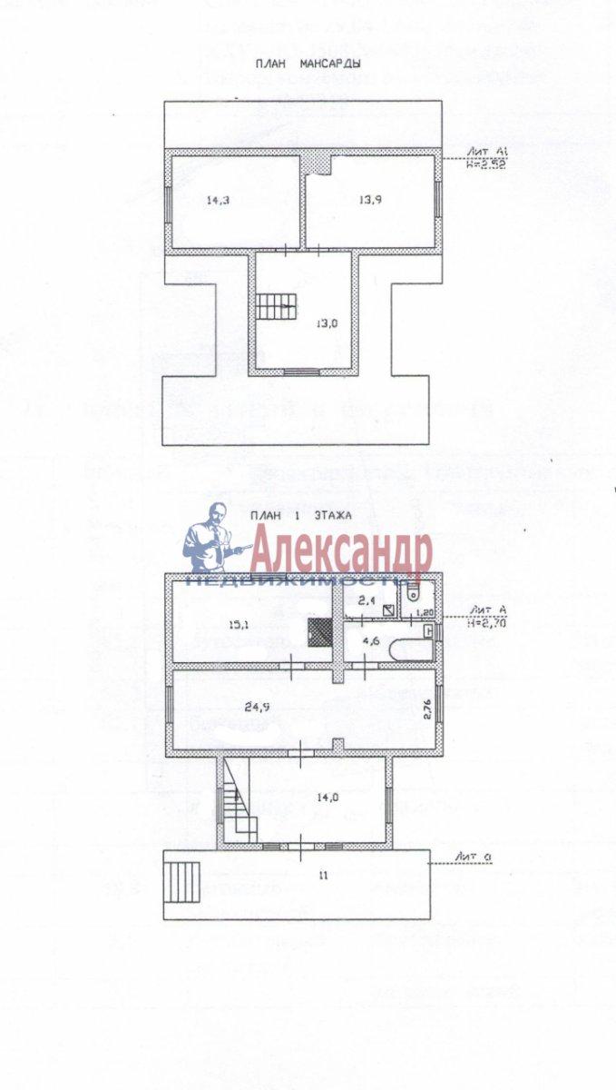 Жилой дом (113м2) на продажу — фото 12 из 12