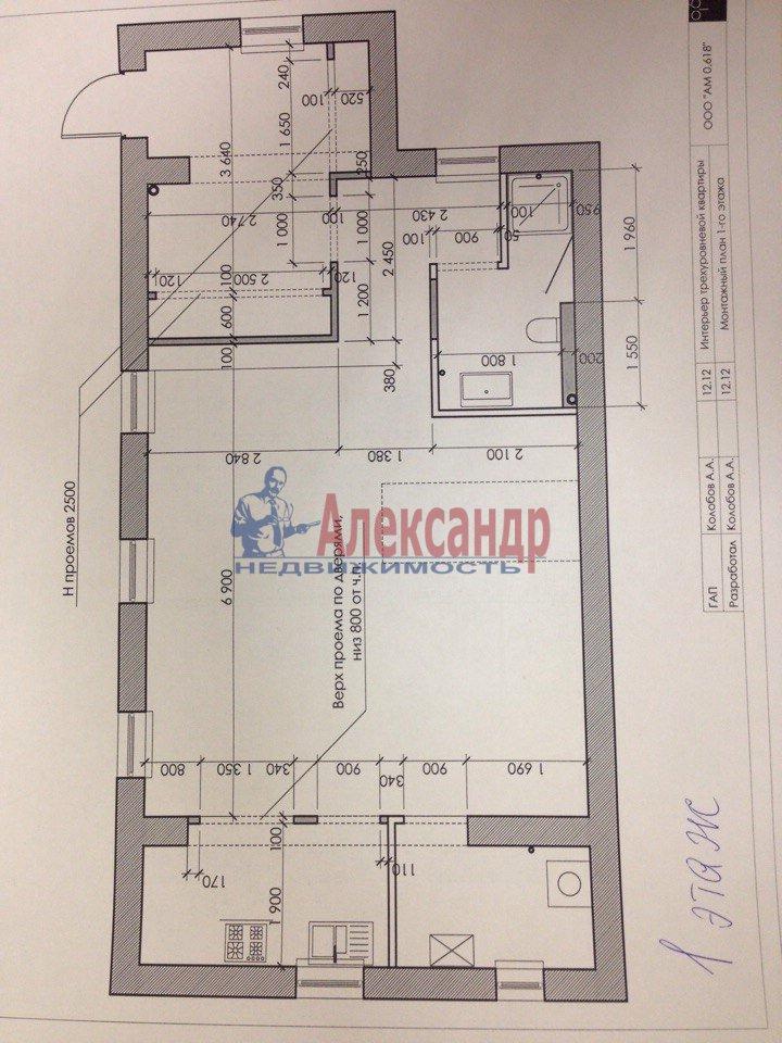 Жилой дом (166м2) на продажу — фото 2 из 4