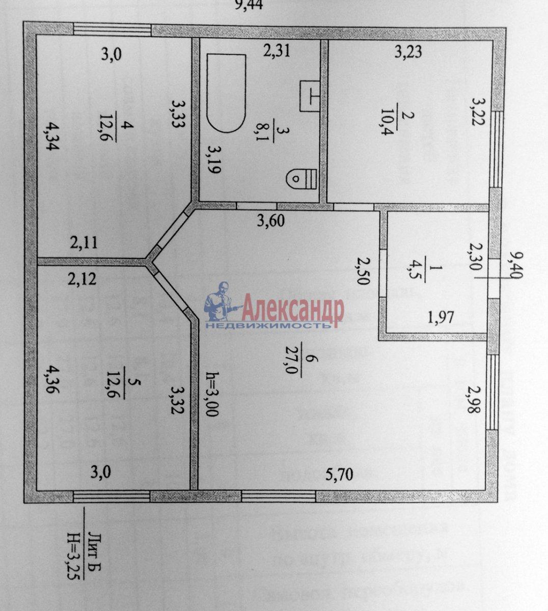 Жилой дом (75м2) на продажу — фото 3 из 4
